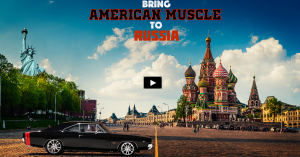 american muscle hot cars