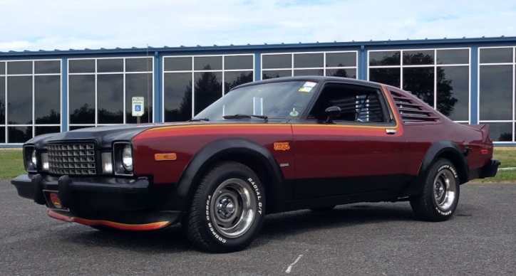 rare plymouth volare super coupe
